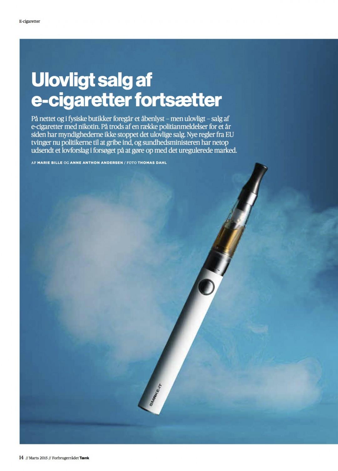 FBRT159_ecigaretter